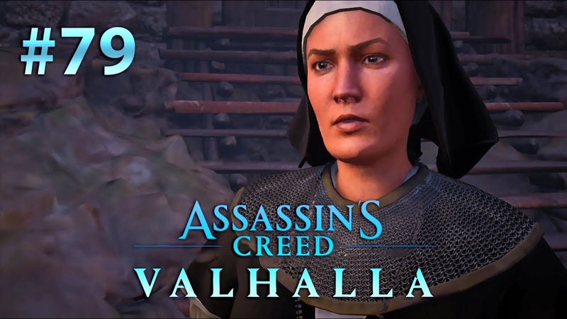 Assassin`s Creed Valhalla Серия №79 Легенда о Беовульфе