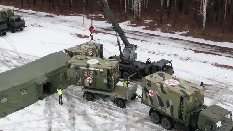 Военные развернули полевой госпиталь под Екатеринбургом