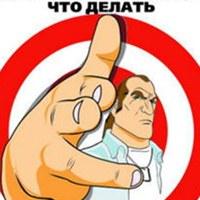 Фото профиля Артёма Биктирякова