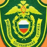 Догеев Алик