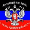 Эдуард Ткаченко
