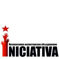 "Логотип Волонтёрское объединение ""Инициатива"""