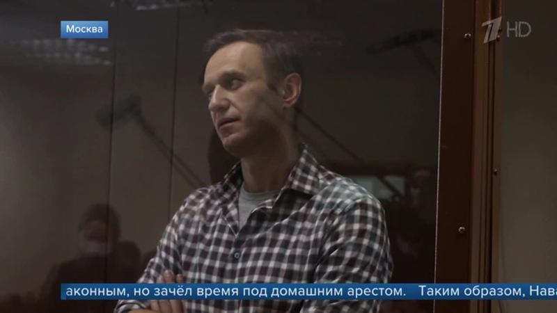В Бабушкинском суде Москвы идет заседание по делу Алексея Навального о клевете на ветерана Великой Отечественной войны