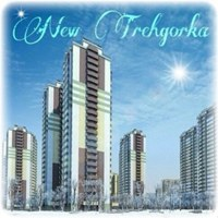 newtrehgorka