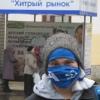 Илья Васильженко
