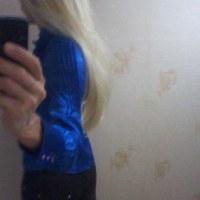 Ольга Транси