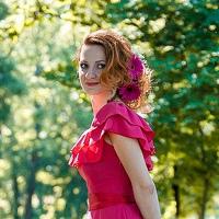 Фото профиля Алены Куприной