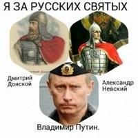 Личная фотография Юрия Гвоздиковского