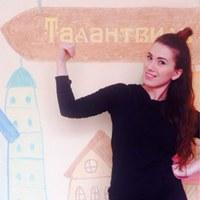 Фотография Анны Багаевской ВКонтакте
