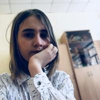 Юденкова Евгения