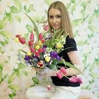 Фото профиля Татьяны Сергеевой