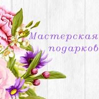 Фото Марины Каштановой