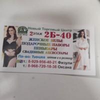 Физули Дадашов