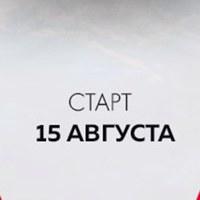 Личная фотография Виталия Армия ВКонтакте