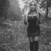 Фото Наталии Гмыриной