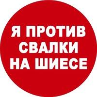 Фотография профиля Александра Сабурова ВКонтакте