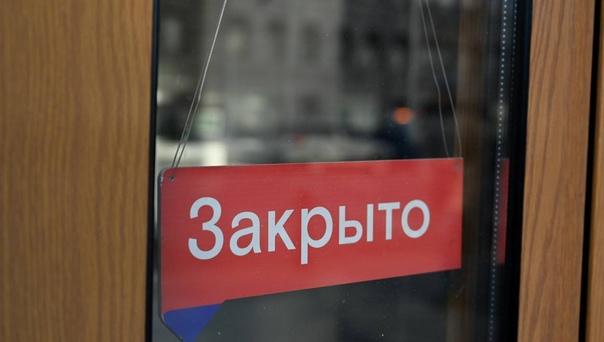 Власти Петербурга не планируют закрывать алкомарке...