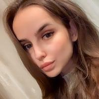 Виктория Бельская