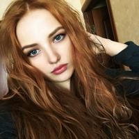 Наташа Мякишева
