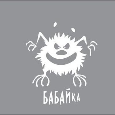 Сергей Козачок