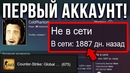 Реддер Роман | Екатеринбург | 1