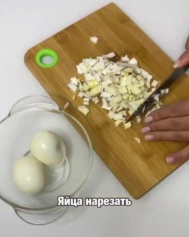 Салат с сердечками