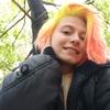 Катя Аверьянова