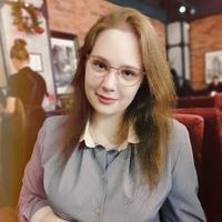 Фото Ирины Большаковой