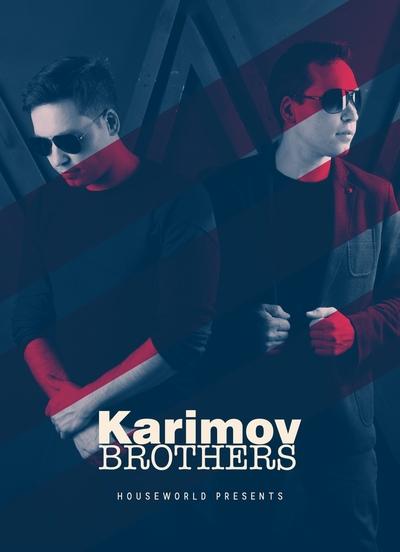 Стас Каримов