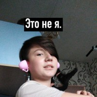 Фото Егор Дурашоков