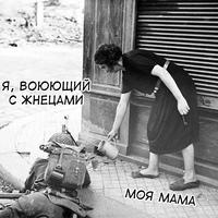 Фотография Добрее Доброго ВКонтакте