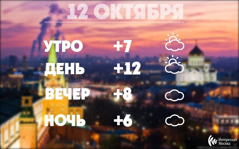 Пост Москвича номер #74507
