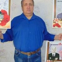 Личная фотография Рамиля Салихова