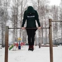 Фото профиля Vadim Zubaidullin