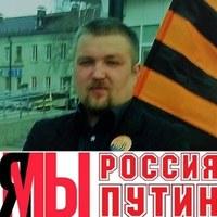 Личная фотография Ильи Новикова