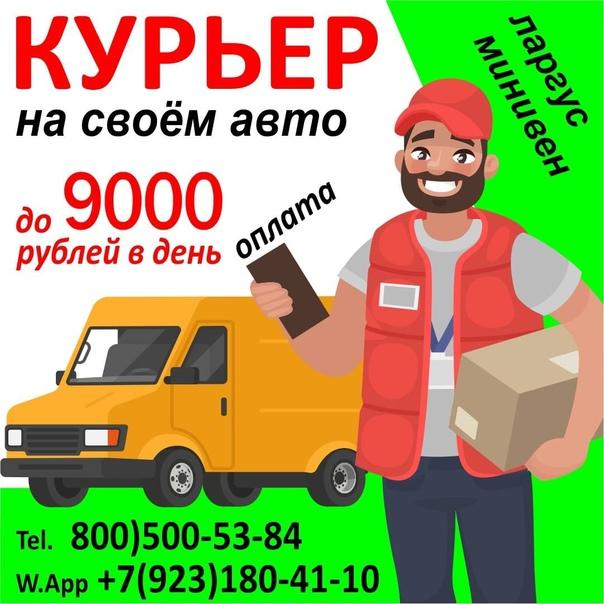 Официальный партнер Яндекс.Маркета ведет набор Кур...
