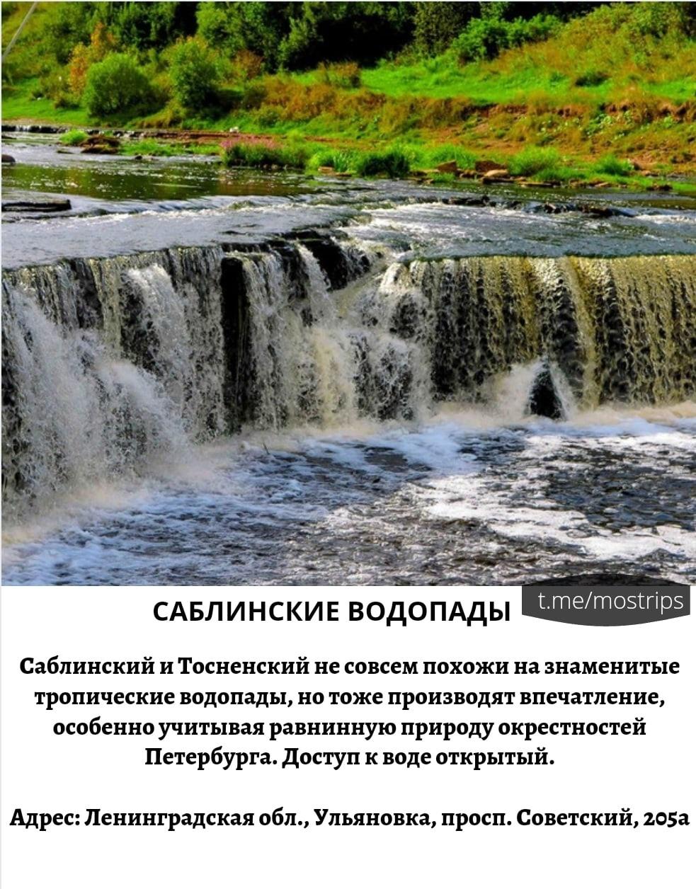 ТОП-8 интересных мест, которые стоит посетить во время путешествия из Москвы в Санкт-Петербург: