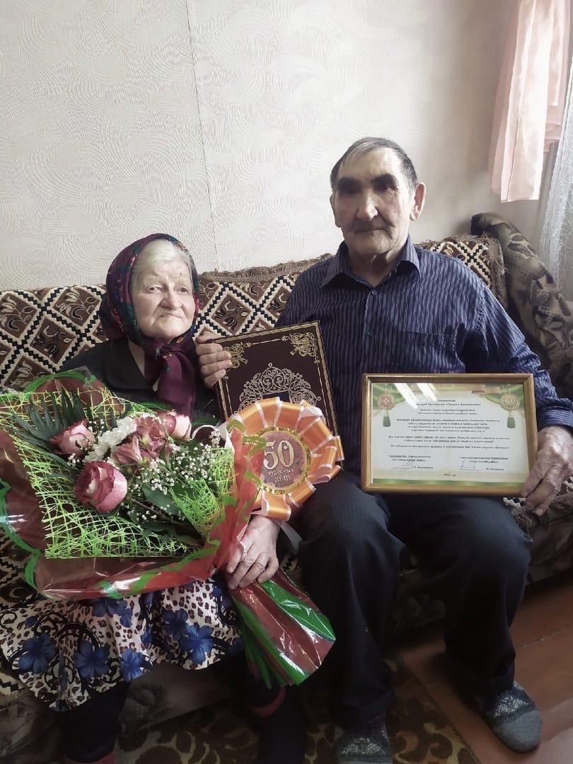 3 апреля золотой юбилей отметила пара Григория