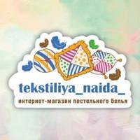Халидова Наида