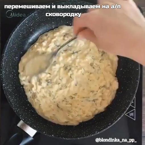 Обалденная сырная лепешка