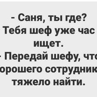 Архангельский Алекс