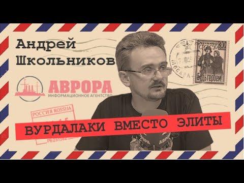 Грузия катастрофа из за глупости и национализма Андрей Школьников