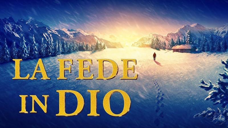Film cristiano completo in italiano 2018 La fede in Dio Rivelare il mistero della fede in Dio