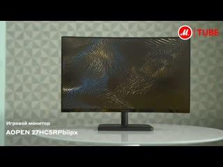 Полное погружение: обзор игрового монитора AOPEN 27HC5RPbiipx
