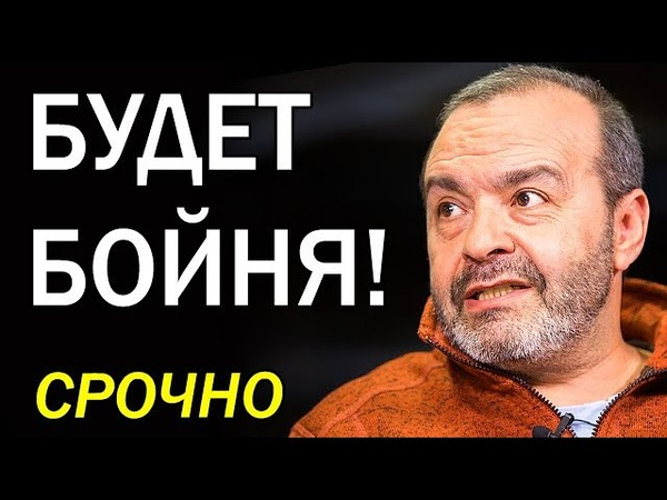 Пyтин дал приказ, бeрeгистесь! Cтpaшное решение по Навальному. Кpeмль пошел в разнос... Шендерович