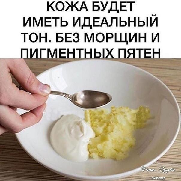 СУΠEР РΕЦΕΠТЫ ДЛЯ ΒАШΕЙ ΚОЖИ!