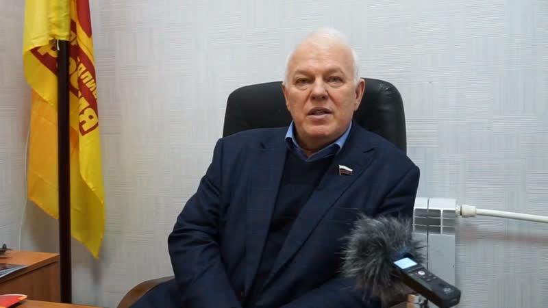 Заседание политического совета РО партии Справедливая Россия в Ярославле