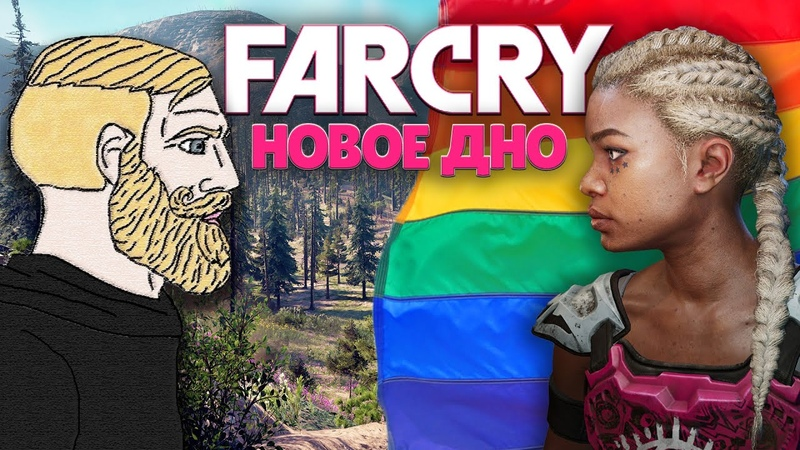 ПРОБЕЖКА по Far Cry New Dawn пробили дно игрокам прохождение сюжета