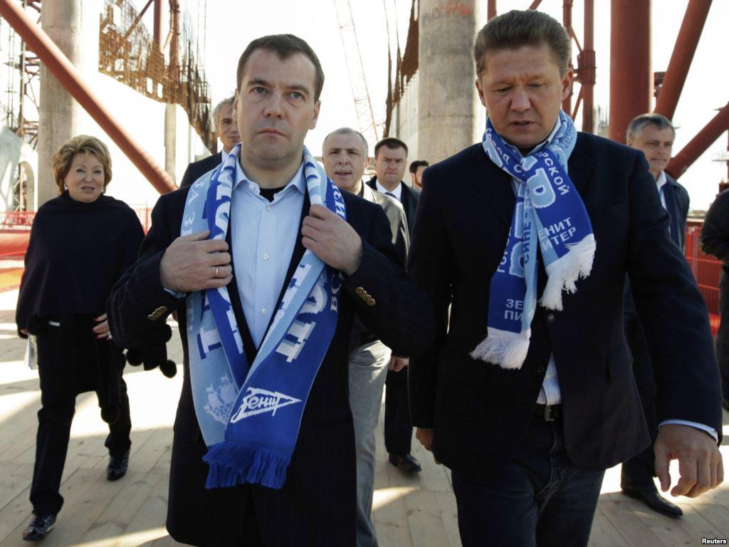 Дмитрий Медведев и Алексей Миллер. ФК Зенит