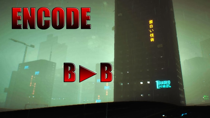 Welcome to the city of the future ENCODE